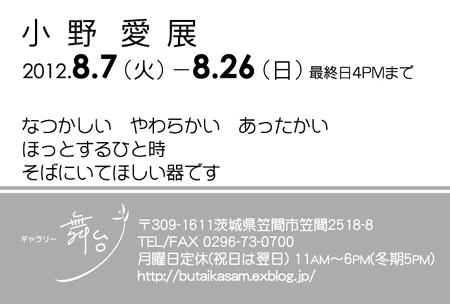 b0119150_20353041.jpg