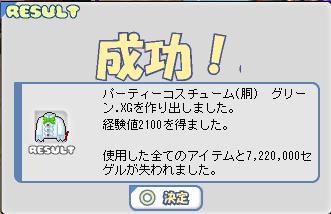 b0062457_22191842.jpg