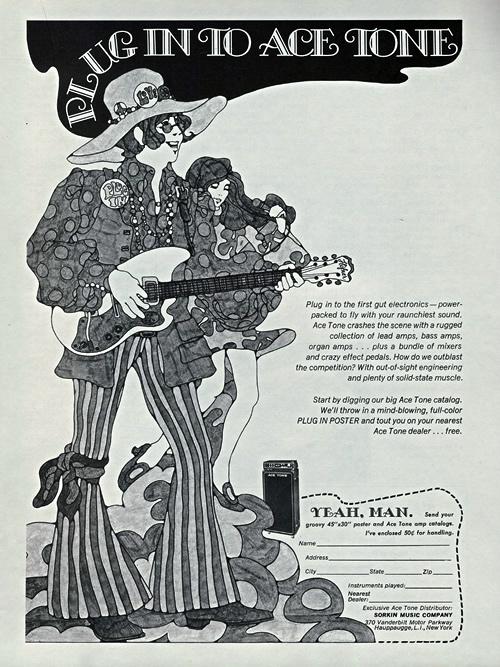 Ace Tone Amp. 1970 広告_e0045459_8514256.jpg