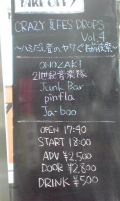 渋谷終了_c0162963_22101499.jpg