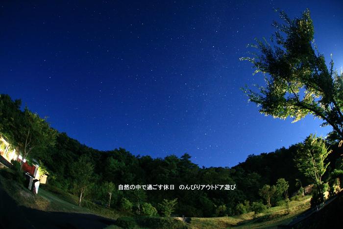 d0220663_20121245.jpg
