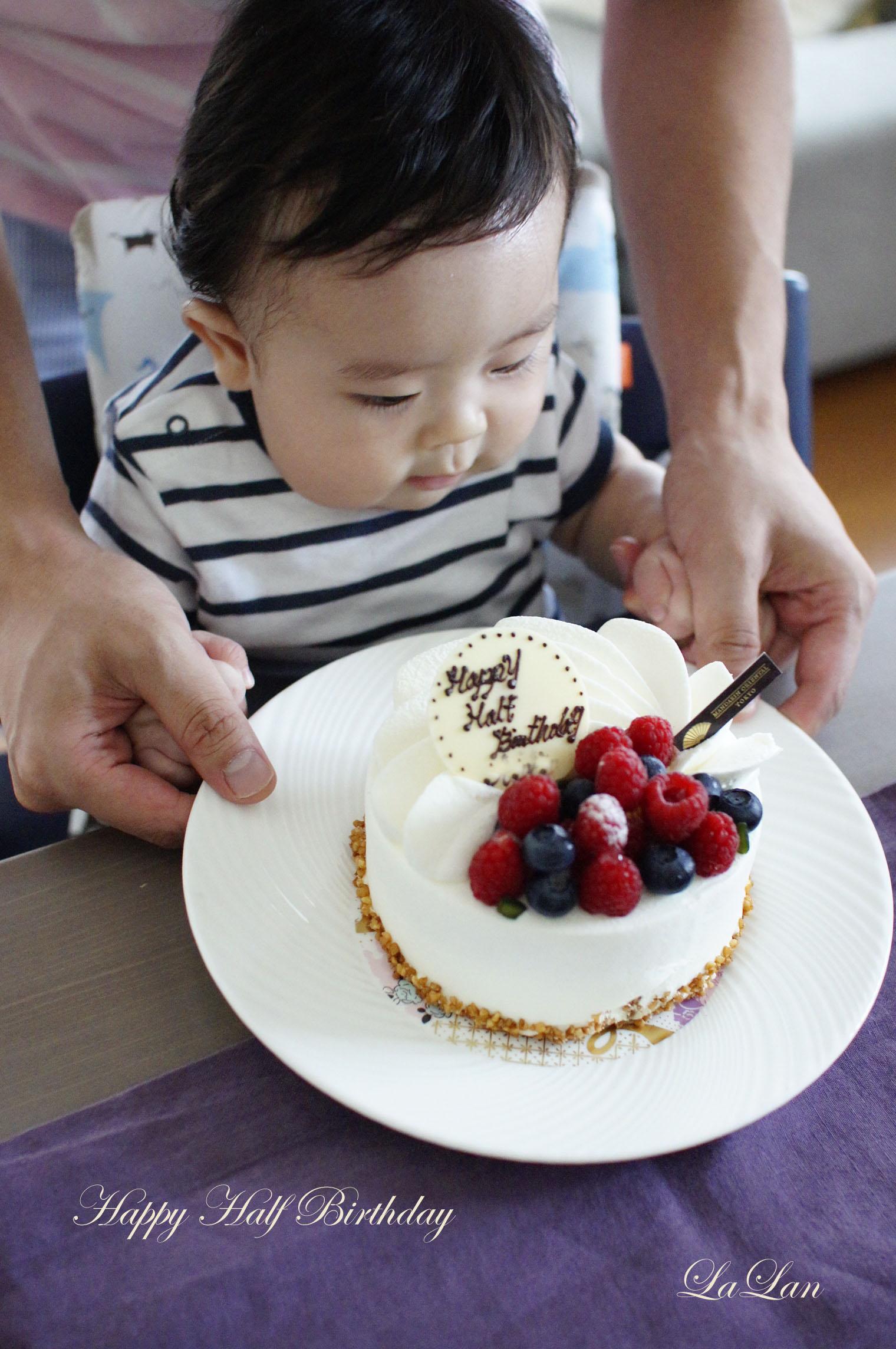 Half Birthday!!!_d0141376_13281170.jpg