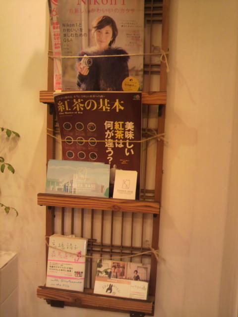 杏奈_a0075684_047169.jpg