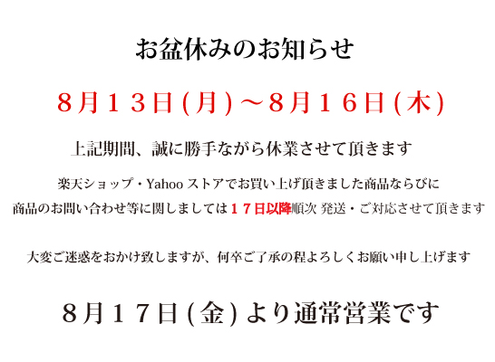 a0113889_2011153.jpg