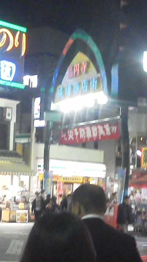 放情記 何がさネばマネ! 「純情の街」_b0209890_2162274.jpg