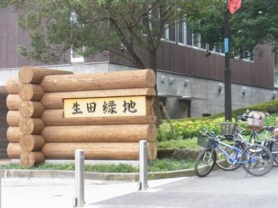 涼を求めて~岡本太郎美術館_c0237493_9435823.jpg