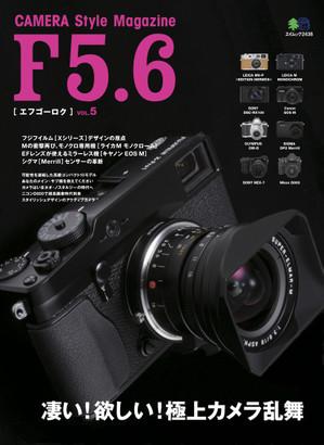 f0174201_216834.jpg