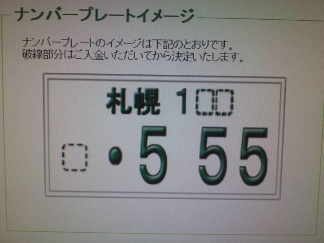 ランクル TOMMY札幌店☆本日2台ご成約!!_b0127002_1435972.jpg
