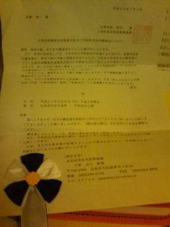 原爆死没者慰霊式並びに平和祈念式に出席へ_e0094315_28405.jpg