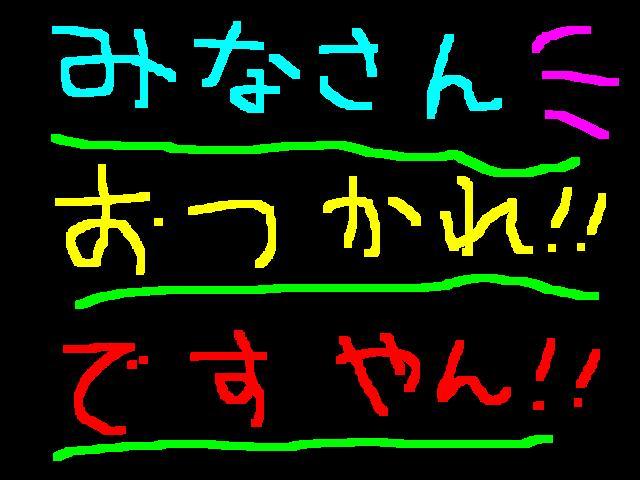 f0056935_21131519.jpg