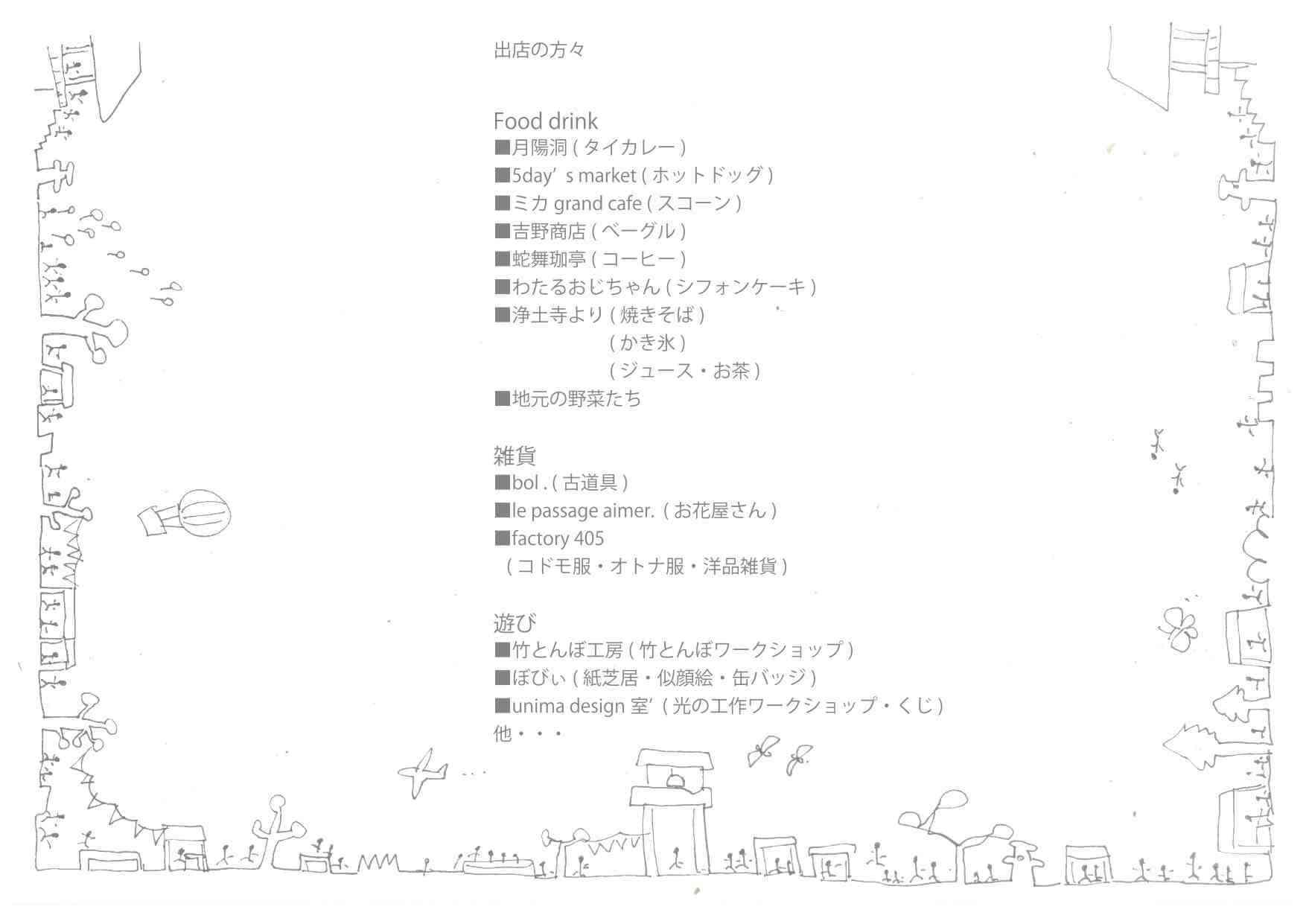 b0061938_22173580.jpg