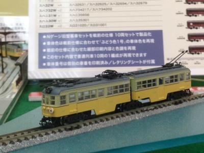 f0210238_1923329.jpg