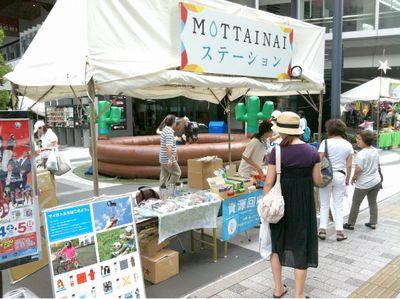 MOTTAINAIフリーマーケット開催報告@秋葉原&宮城_e0105047_17314364.jpg