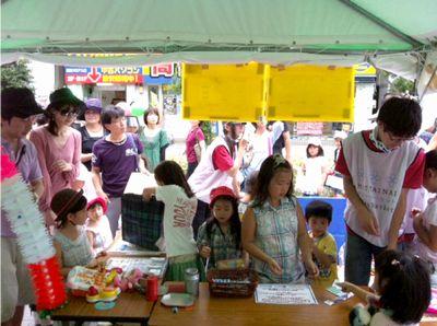 MOTTAINAIフリーマーケット開催報告@秋葉原&宮城_e0105047_17342373.jpg