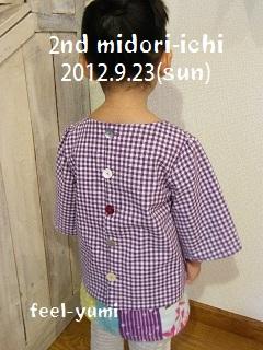 b0142548_203117.jpg