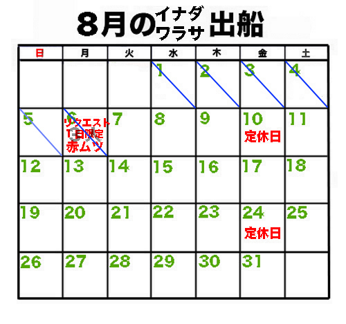 f0214557_1713444.jpg