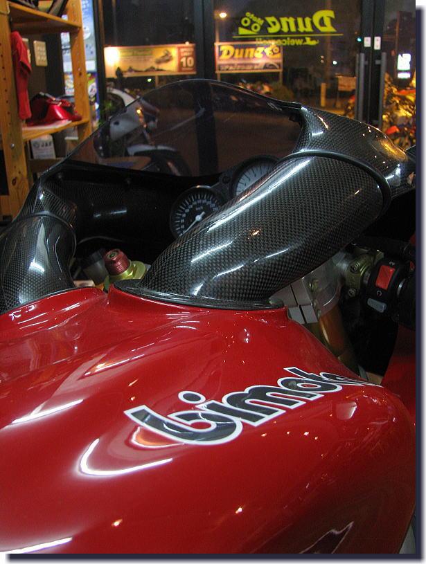bimota 中古車両アップ_f0178858_19423937.jpg