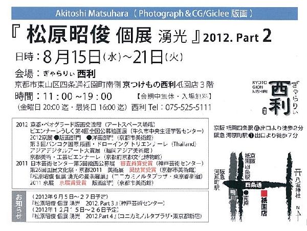 f0236874_938181.jpg