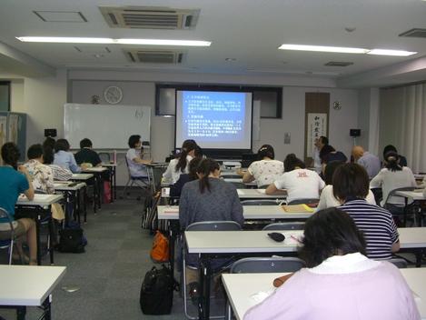 夏季講習会(その2)_f0138875_10564950.jpg