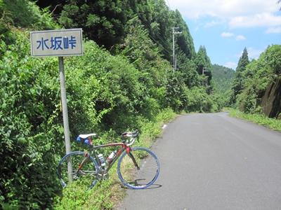鯖街道、敦賀へ行ってきました_e0201281_7171438.jpg