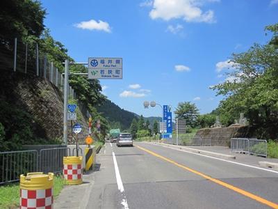 鯖街道、敦賀へ行ってきました_e0201281_7185541.jpg