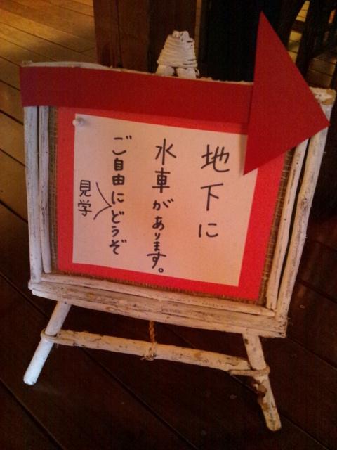 大津に行ってきました。_c0246783_2036076.jpg