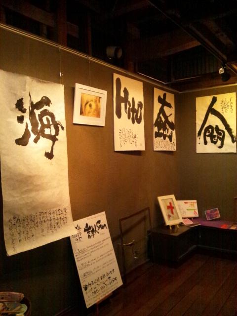 大津に行ってきました。_c0246783_21234922.jpg