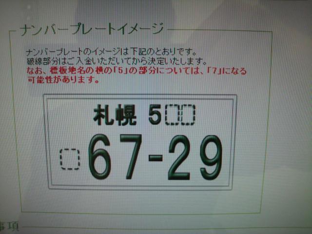 c0161601_19234883.jpg