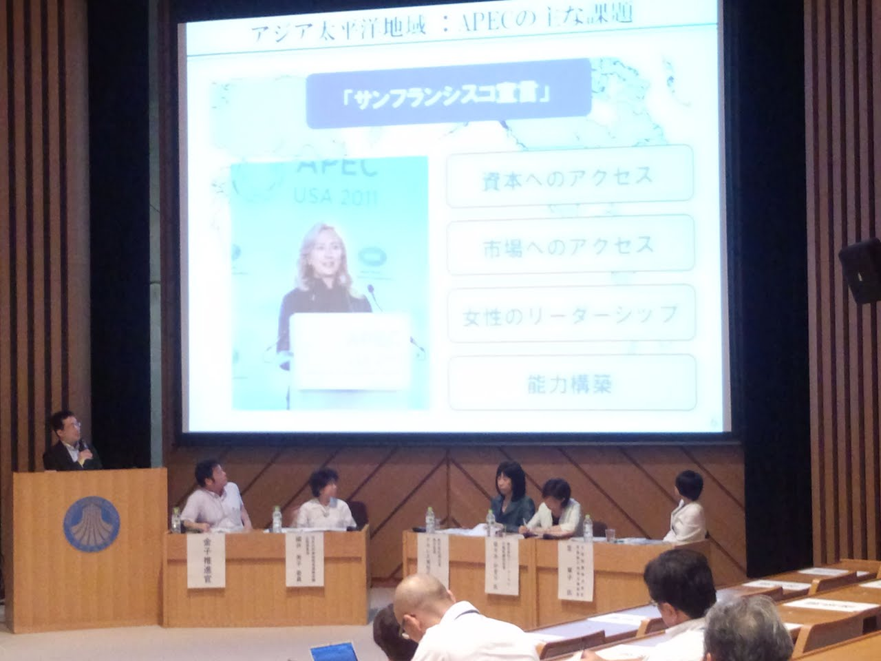 APEC女性と経済フォーラム及びリオ+20(環境と女性)について聞く会_e0123104_654495.jpg