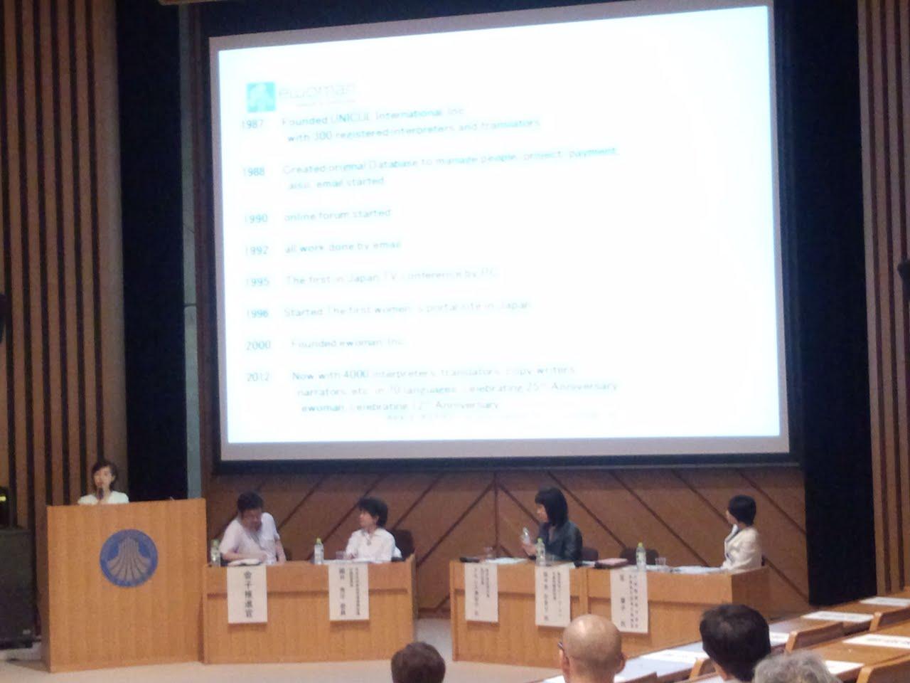 APEC女性と経済フォーラム及びリオ+20(環境と女性)について聞く会_e0123104_76894.jpg