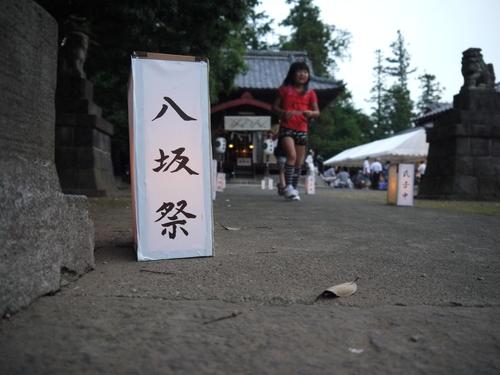 納涼祭三連チャン_d0236706_232970.jpg