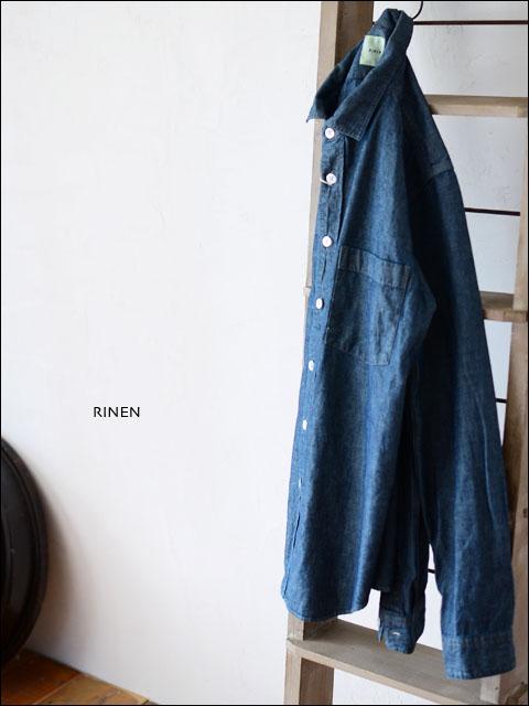 RINEN [リネン] 16/1ダンガリーレギュラーカラーシャツ [35314] _f0051306_17572914.jpg
