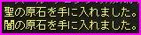 b0062614_325489.jpg