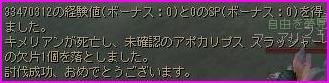 b0062614_3281762.jpg