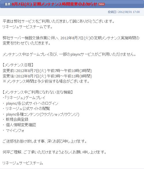 b0056117_55418.jpg
