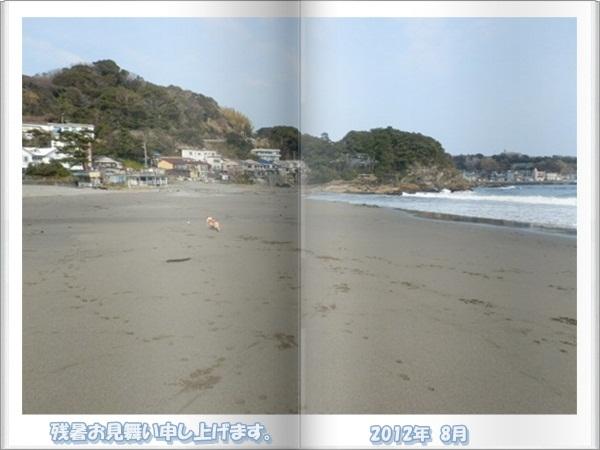 f0182121_19132176.jpg