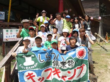 サマーキャンプ最終日の日誌!(8月4日)_f0101226_1313823.jpg