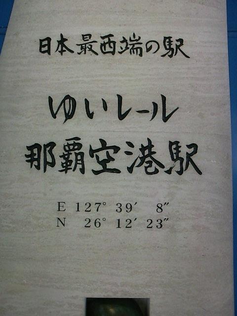f0203926_23493618.jpg