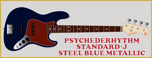 今月下旬に「Steel Blue MetaのStandard-J」を2本発売!_e0053731_17351850.jpg