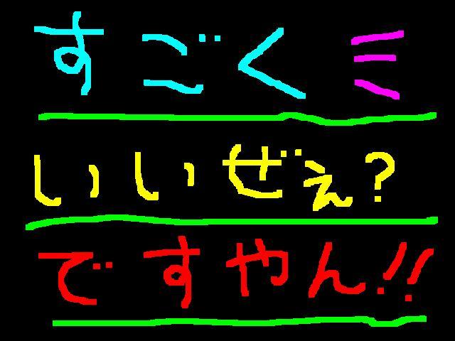 f0056935_19273960.jpg