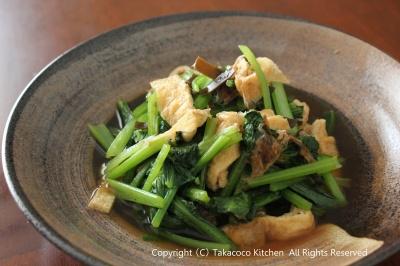 ストウブで、小松菜の煮びたし!昆布もかつお節も食べよう!_a0165538_9233086.jpg