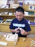 夏休み 木工教室 開催!!_f0206159_20231670.jpg