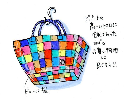 f0223661_21332154.jpg