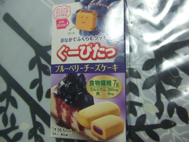 ぐーぴたっ クッキー ブルーベリーチーズケーキ_f0076001_4473818.jpg