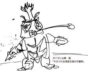 帰ってきた権威なき怪獣映画クイズ王決定戦!8月25日開催!_a0180302_23463194.jpg