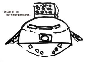 帰ってきた権威なき怪獣映画クイズ王決定戦!8月25日開催!_a0180302_2346965.jpg