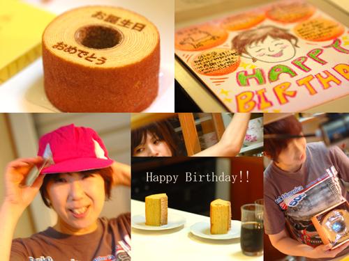 和代さん Happy Birthday!!_a0115906_14481442.jpg