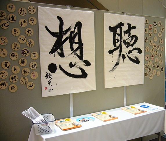 「司法書士の日」イベントin阪急西宮ガーデンズ 報告_f0221707_2115168.jpg