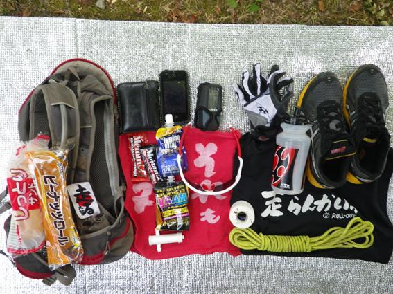2012.08.07(火) 氷ノ山藪ビヤ~ン_a0062810_847795.jpg