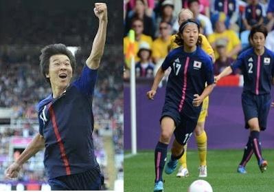 サッカー五輪代表の運命を分けたもの?:女子には澤選手がいたが、男子にはいなかった!_e0171614_13583883.jpg